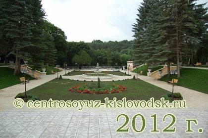 Санаторий Центросоюз-Кисловодск 2013 г., корпус номер 3